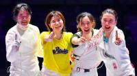 加时赛一剑绝杀!击剑世锦赛中国女重团体夺冠