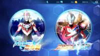 奥特曼格斗超人第151期:新英雄和新玩法★手机游戏★哲爷和成哥