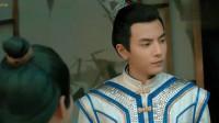 御龙王妃:总管为王爷挑选了近身侍女,不料其中一位倾国倾城,王爷直接心动。