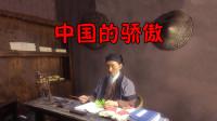 真实存在过的神农,这才是中国人的骄傲!