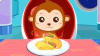 宝宝巴士之215 宝宝星际厨房 宝宝巴士动画片 宝宝巴士大全 亲子益智游戏 儿童玩具儿歌