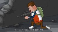 搞笑吃鸡动画:瓦特添了空投想上演一出王者归来,结果成了可怜的快递员