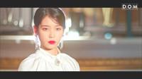 [MV] 泰妍_《德鲁纳酒店》OST3- 名为你的诗