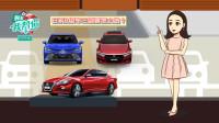 购车我帮你特别版,日系B级三剑客,怎么选?