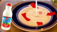 牛奶真的能粘盘子吗?1个小实验告诉你答案,一起来了解下!