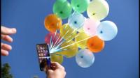 100个氦气球能带着手机飞行吗?国外小伙亲自尝试,一起来见识下