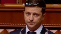 乌克兰议会提前选举  执政党支持率领先 广州早晨 20190722