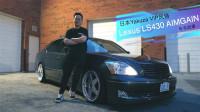 雷克萨斯LS430,日本的VIP文化,把牌照掰弯是什么梗?