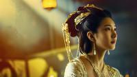 九州缥缈录女子图鉴,宋祖儿灵气,王鸥优雅,她全剧最惊艳