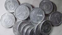 梅花一角硬币现在值多少钱?说出来吓你一跳,赶紧回家找找吧!
