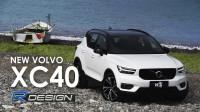 20万+完美诠释年轻定义的豪华品牌SUV-沃尔沃XC40