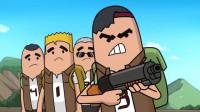 搞笑吃鸡动画:霸哥偷四胞胎祖传神锅,没被人打死却被自己给秀死了!