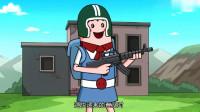 搞笑吃鸡动画:萌妹人品爆棚以为有了超能力,但是出来混迟早是要还的!