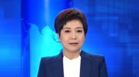 香港特区政府发言人强烈谴责激进示威者冲击中央政府驻港机构 新闻30分 20190722