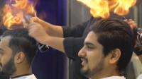印度的理发店,直接在头发上点火理发,开挂般的操作你敢尝试吗?