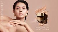 妆感升级 Suqqu新款记忆塑性奶油粉霜广告