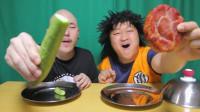 美食挑战:随机选盘子,肉VS青菜,谁的运气更好呢?