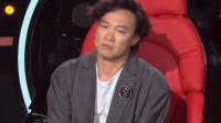 中国新歌声小伙一开口, 观众就沸腾了, 那英一脸不可置信!