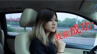 女孩开车怒刷六环,华为P30系列极限续航拉力测试