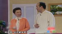 郭达嘴上嫌弃 行动上依旧帮着蔡明 老夫老妻一起《寻找初恋的感觉 》