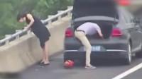女司机高速尿急,竟然干出这种事,监控拍下尴尬一幕!