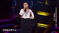 中国好声音:金曲奖最佳女歌手的纪晓君为了纪念外婆选了这首歌,清唱女王,果然是开口跪啊~