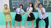老师让学生模仿迪丽热巴舞,没想学生跳的一个比一个逗,太有趣了
