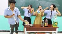 """学生给老师调杯""""特别饮料"""",结果直接把老师喝跑了,太有才了"""