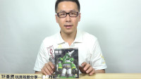 TF—圣贤的玩具分享495,MFT MS-13探长