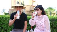 媳妇想喝酸奶,抠门老公自己做出一罐酸奶,太逗了