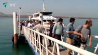 伊朗7月21日起对中国公民免签 珠江新闻眼 20190722