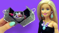 DIY手工:如何制作芭比娃娃的化妆盒,好精致