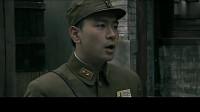 狼烟北平:长官来找文三,二爷做贼心虚吓得不行!