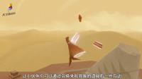 《风之旅人》属于自身的符文设计加入,足以体现出游戏的特点