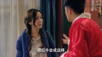 爱情公寓:曾小贤为了送一菲礼物,竟当面下药,一菲一不小心就中招了