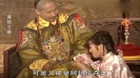 康熙王朝:康熙打趣蓝齐儿,小女儿长大了,有喜欢的男人了