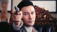 《李三枪》片尾曲MV上线,刘恩佑演绎新式英雄主义