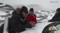 侣行穿越暴雪,抵达6007米,创中国人驾车攀爬最高海拔记录