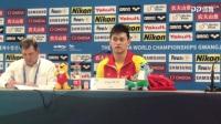 孙杨400自赛后发布会回应霍顿:可以不尊重我但必须尊重中国