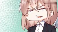总裁的天价萌妻:夜爵蹭饭蹭的如此理直气壮,徐雅然差点气疯了