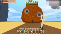 迷你世界:这个菠萝房是不是很眼熟,对这是海绵宝宝的房子,很像