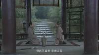 《三国》刘备拜访黄忠,黄忠感慨于刘备的忠义,决定为其效力