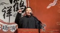 阎鹤祥盛赞师父有大能耐,称评书比相声难干太多:最怕观众脸亮了!