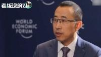 蒙牛总裁:中国婴儿奶粉全球质量最高,外国都向我们靠拢