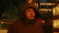 深度解析《长安十二时辰》子时:张小敬被许鹤子所救,鱼肠抢先一步销毁证据