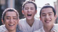 九州缥缈录:用《吉祥三宝》打开,沙雕三人组的欢乐日常