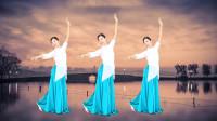 广场舞《青城山下白素贞》熟悉的旋律 经典音乐!