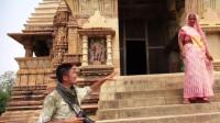 冒险雷探长:雷探长到印度古迹,塑像尺度太大,印度大妈主动邀请跳舞。