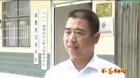 驻村第一书记邓贵斌:牢记使命干在实处 河南新闻联播 20190722