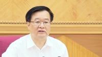 河南省十三届人大常委会第十一次会议召开 河南新闻联播 20190722